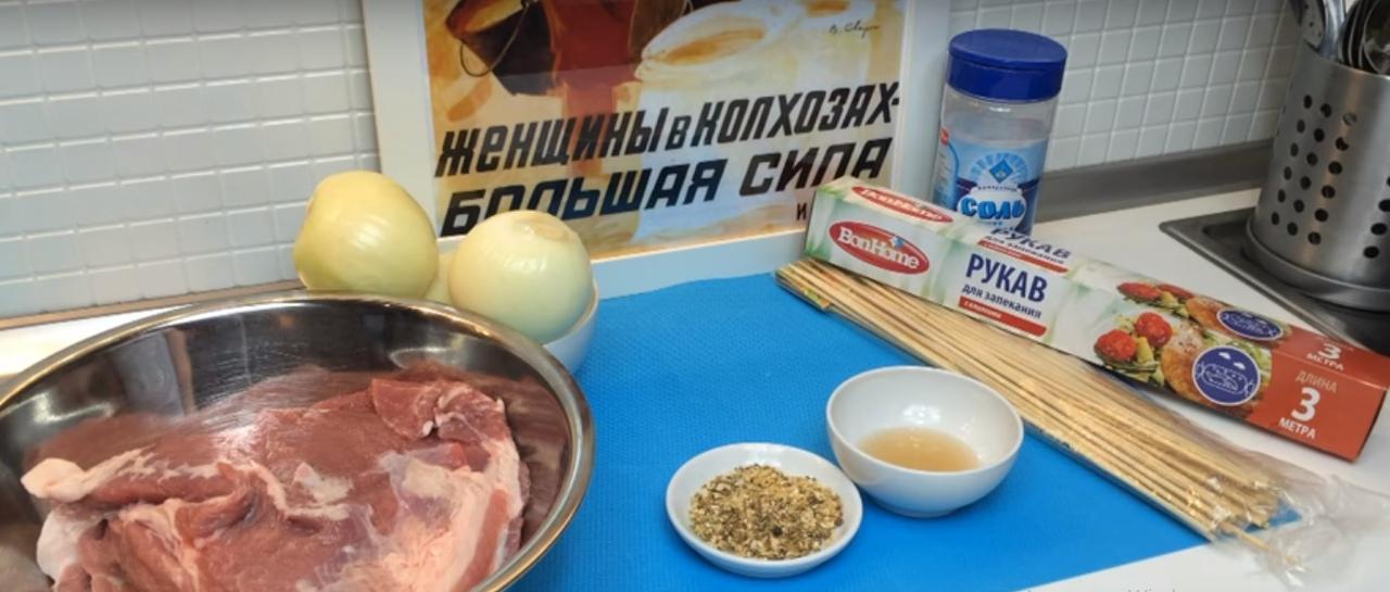 приготовление шашлыка в духовке